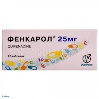 Фенкарол таблетки 25 мг, №20