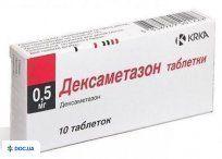Препарат: Дексаметазон КРКА 0.5 мг таблетки №10