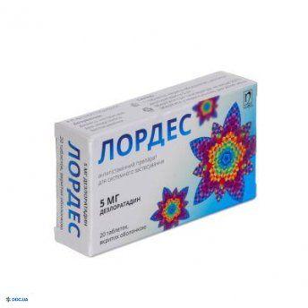 Лордес таблетки, покрытые оболочкой 5 мг блистер, №20
