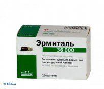 Препарат: Эрмиталь 36000 капсулы гастрорезистентные, №20