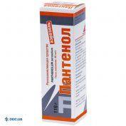 Препарат: Пантенол аэрозоль 116 г