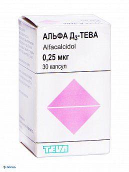 Альфа Д3-Тева капсулы 0,25 мкг №30