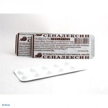 Сенадексин таблетки 70 мг №10