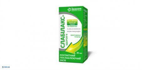 Слабилакс-Здоровье капли оральные 7,5 мг/мл флакон 30 мл, №1