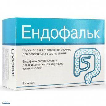 Эндофальк порошок для орального раствора 55,318 г, №6