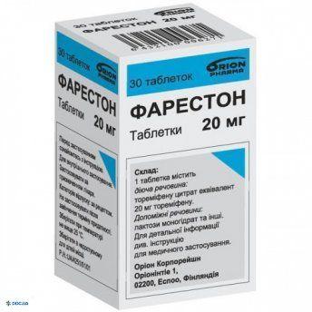 Фарестон таблетки 20 мг №30