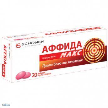 Аффида Макс таблетки 400мг №20