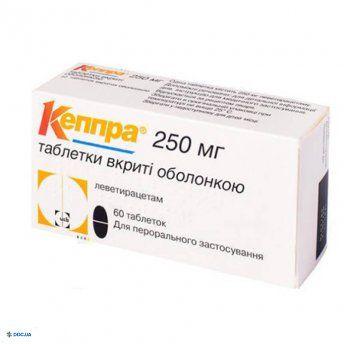 Кеппра таблетки 250 мг №60