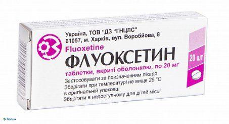Флуоксетин таблетки 20 мг, №20