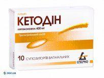 Препарат: Кетодин суппозитории 400 мг №10