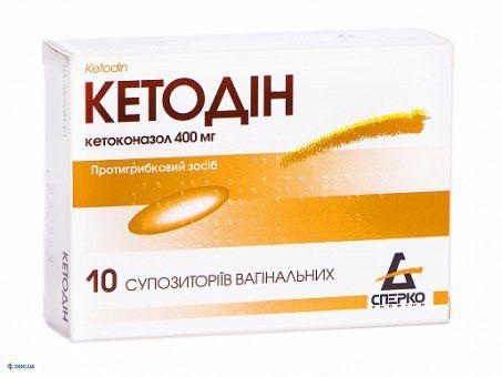 Кетодин суппозитории 400 мг №10