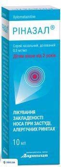 Риназал спрей назальный дозированный 0,5 мг/мл флакон 10 мл