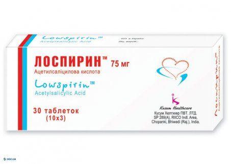 Лоспирин таблетки 75мг №30