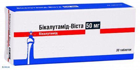 Вистамид таблетки 50 мг №30