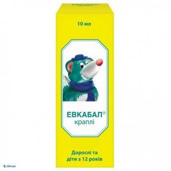 Эвкабал капли назальные 1 мг/мл флакон 10 мл