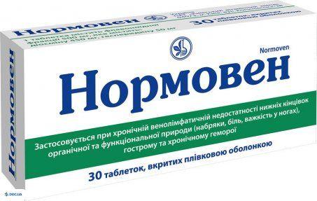 Нормовен таблетки N30