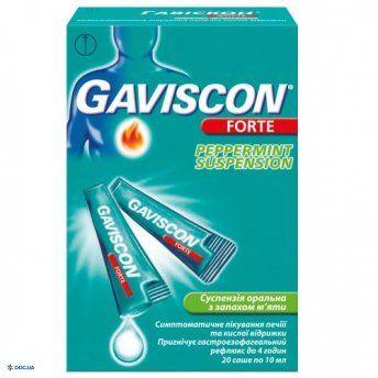 Гавискон форте мятная суспензия 10 мл №20