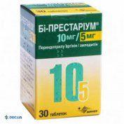Препарат: Би-престариум таблетки 10мг/5мг, №30