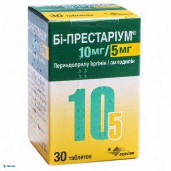 Би-престариум таблетки 10мг/5мг, №30