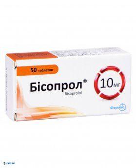 Бисопрол таблетки 10 мг №50