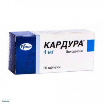 Кардура таблетки 4 мг №30