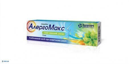 Алергомакс спрей назальный, раствор флакон 15 мл, с насадкой-распылителем, №1