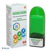 Препарат: Фликсоназе спрей назальный водный дозированный 50 мкг/доза флакон 60 доз