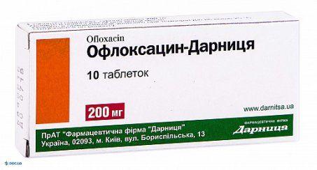 Офлоксацин-Дарница таблетки 200 мг №10