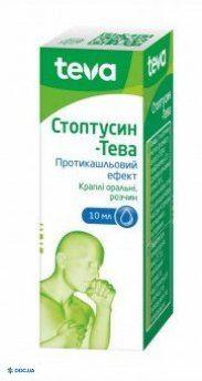 Стоптуссин-Тева капли оральные 10 мл, №1