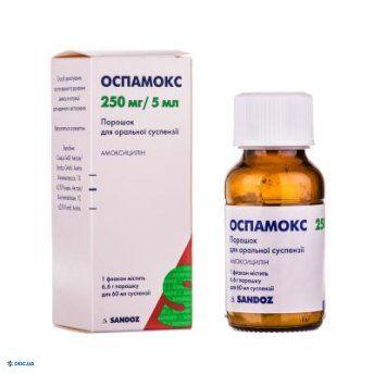 Оспамокс суспензия 250 мг/5 мл 60 мл