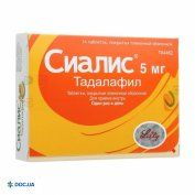 Препарат: Сиалис таблетки 5 мг, №28