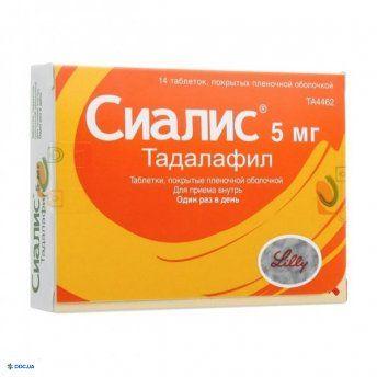 Сиалис таблетки 5 мг, №28