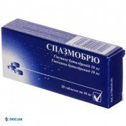 Препарат: Спазмобрю таблетки 10 мг №20