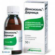 Препарат: Диоксизоль-Дарница раствор 50 г