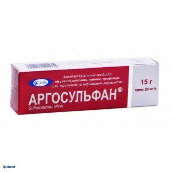 Аргосульфан крем 2 % 15 г