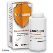 Препарат: Банеоцин порошок 10 г