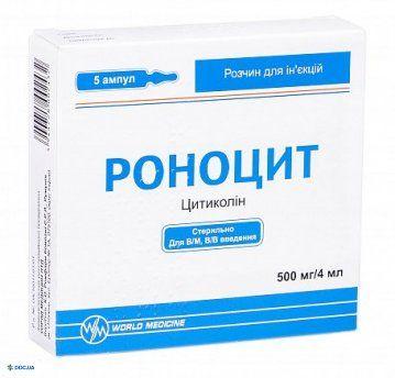 Роноцит раствор для инъекций 500 мг/4 мл в ампулах по 4 мл №5