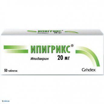 Ипигрикс таблетки 20 мг блистер, №50
