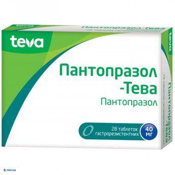 Пантопразол-Тева таблетки  40мг №28