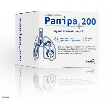 Рапира 200 порошок для орального раствора по 200 мг/1 г, №20
