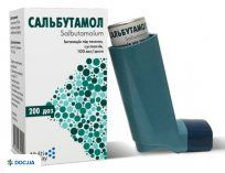 Препарат: Сальбутамол ингаляция под давлением, суспензия 100 мкг/доза баллон, 200 доз, №1 (Мультиспрей)