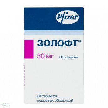 Золофт таблетки 50 мг №28