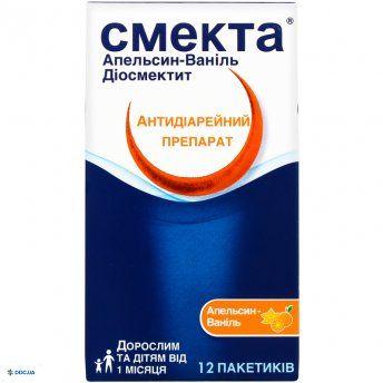 Препарат: Смекта порошок для оральной суспензии 3 г пакет, №12 апельсин-ваниль