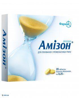 Амизон таблетки, п/о 0,25 г, №20