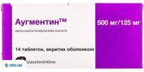 Препарат: Аугментин таблетки, п/о 500 мг + 125 мг, №14