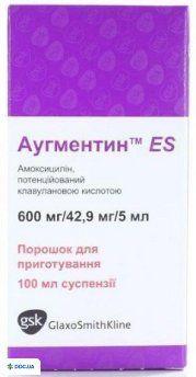 Аугментин ES порошок д/сусп.100мл 600мг/42.9мг/5мл
