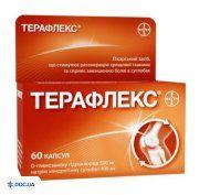 Препарат: Терафлекс капсулы №60
