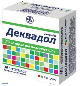 Деквадол таблетки для рассасывания, с мятным вкусом, №30