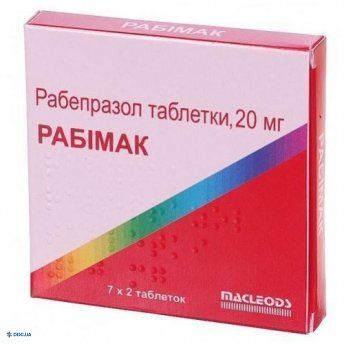 Рабимак таблетки 20мг №14
