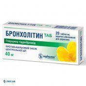 Препарат: Бронхолитин-Таб таблетки 40 мг, №20
